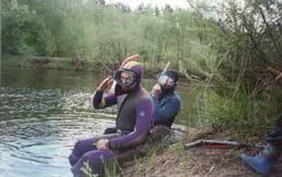 Турбаза глубокое озеро казань - 210